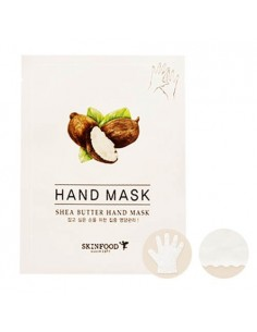 [Skin Food] Pomegranate Collagen V-Zone Patch Mask 15g