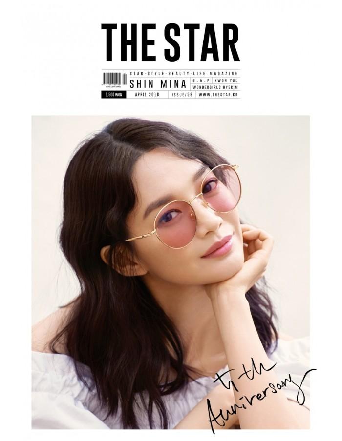 Magazine The Star 2018-3 Lee Joongi, WekiMeki(Kim Do Yeon)