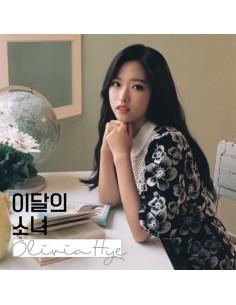 LOONA(이달의 소녀) - Olivia Hye CD + Poster