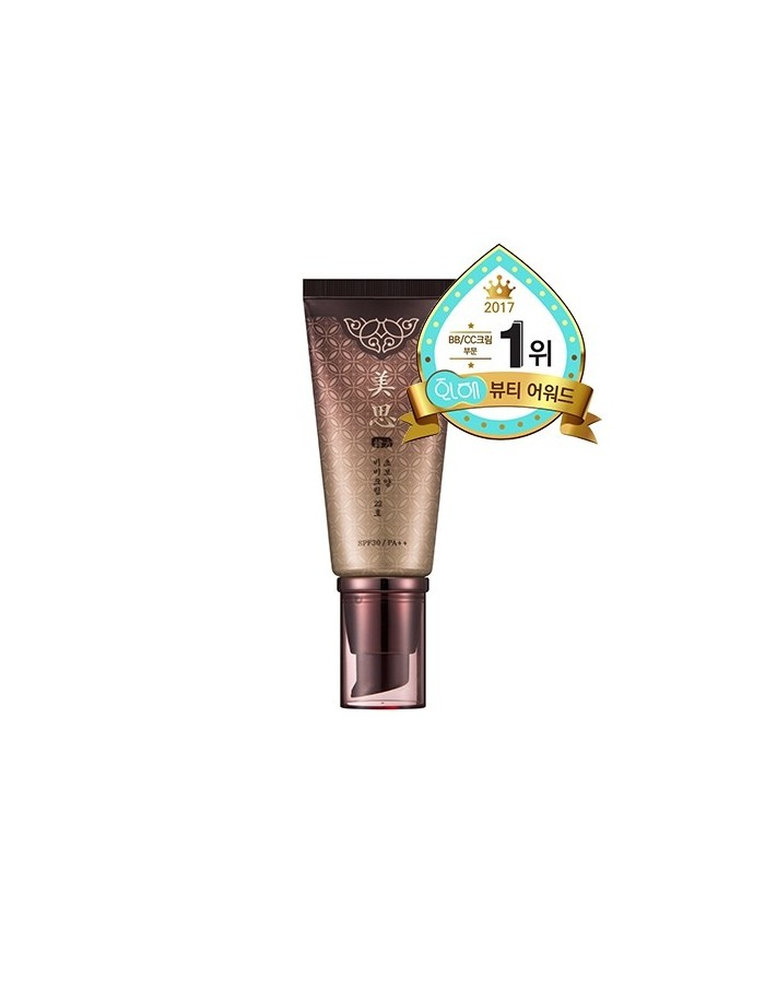 [MISSHA] Choboyang BB Cream SPF30 PA++ 50ml (Ver.22)