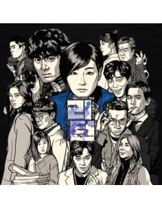SBS Drama - Return O.S.T Park Jin Hee, Lee Jin Wook