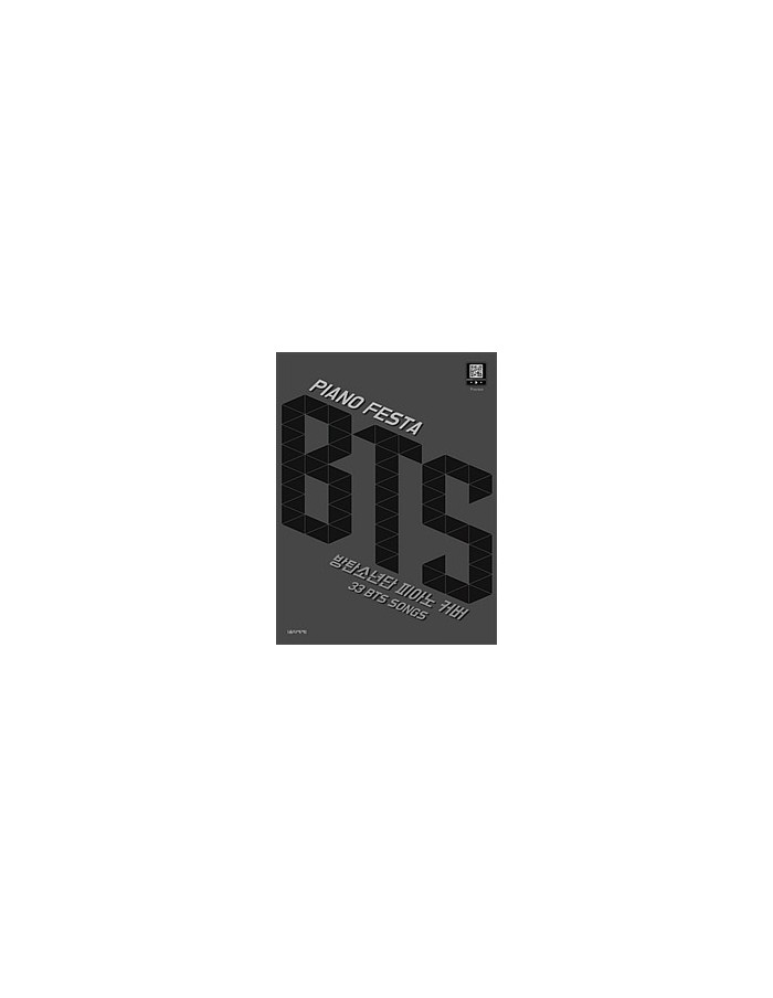 BTS, MUSIC - Piano Pesta BTS(Spring)