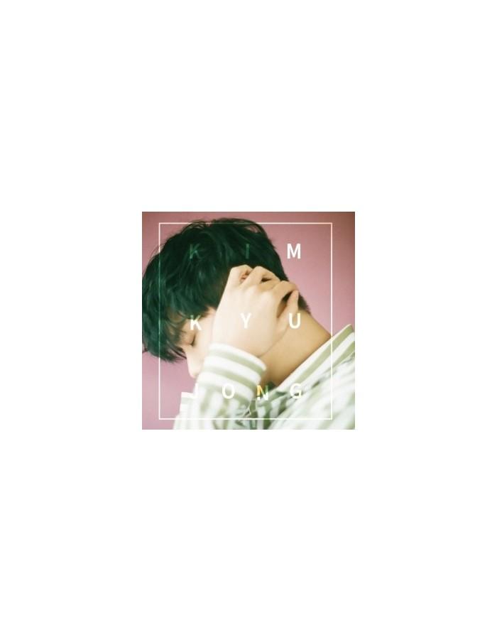 Kim Kyu Jong EP Album - Play In Nature CD
