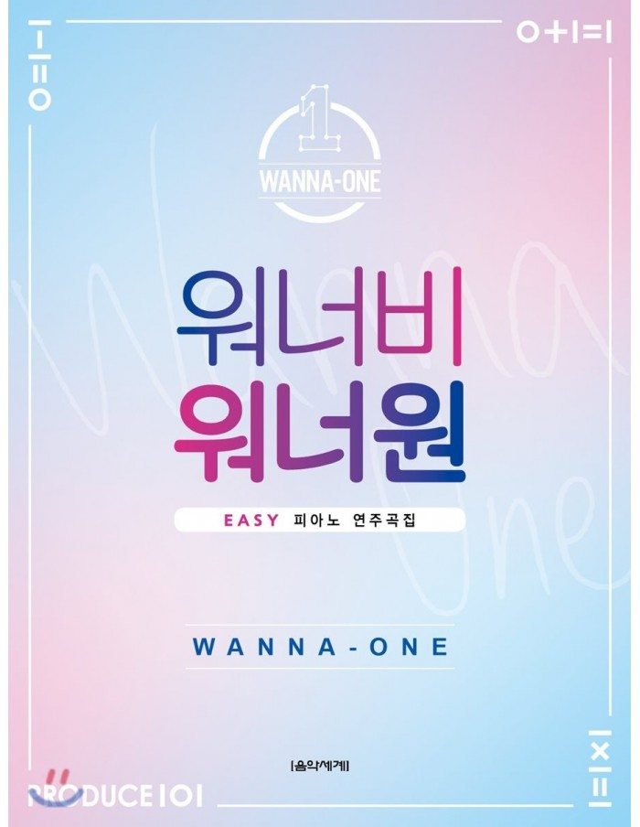 Wannabe Wanna One Easy Piano
