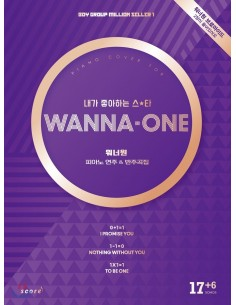 Wanna One a Piano Score & Accompaniment