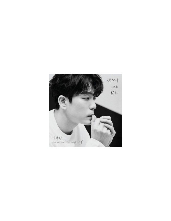 2AM Lee Chang Min 1st Mini album - the Bright sky CD