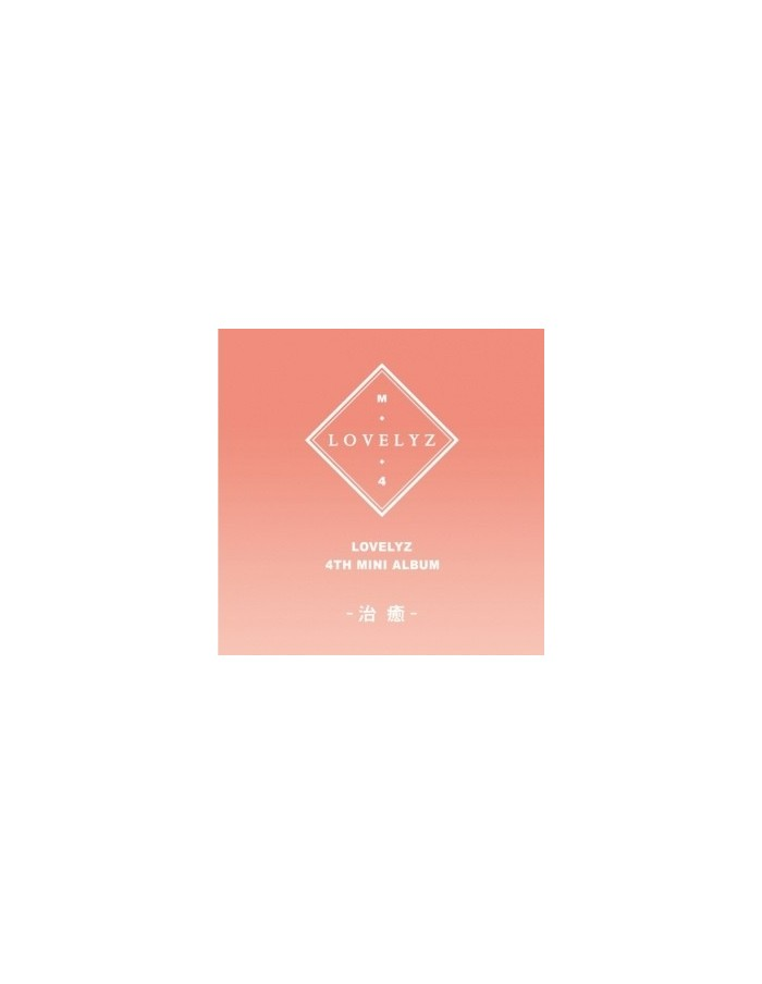 LOVELYZ 4th Mini Album - 治癒 (치유) CD + Poster