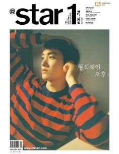 Magazine At Star1 2018-5