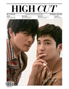 Bi-Weekly Newspaper HIGH CUT Vol 220 Park Hyungsik