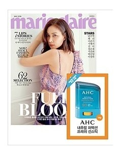 [Magazine] Marie Claire 2018-5 Type.A with Pre-order Benefits