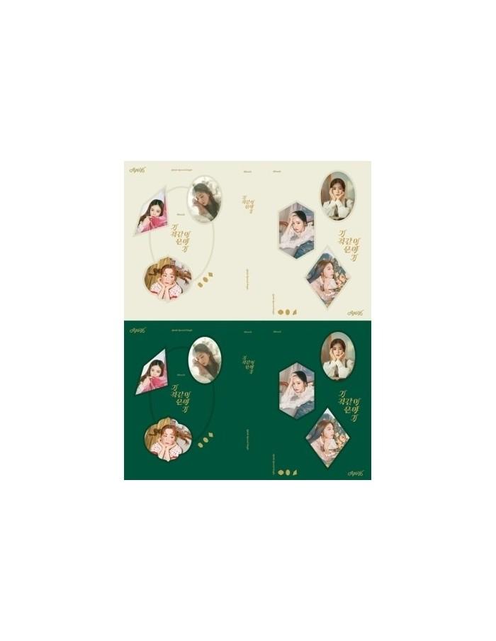 APINK Special Sinlge Album - 기적 같은 이야기 CD + Poster [Pre-Order]