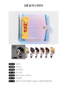 GOT7 2018 World Tour Eyes On You - Coster Set
