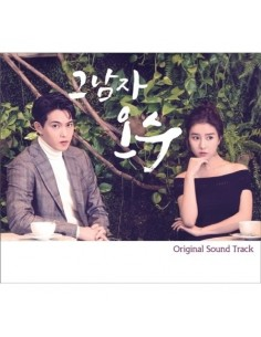 TVN Drama - Secret Forest O.S.T (Jo Seung Woo, Bae Doona) 3CD