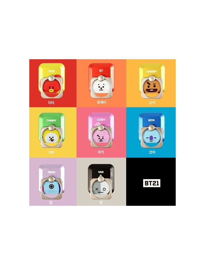 [BT21] Cute Ring