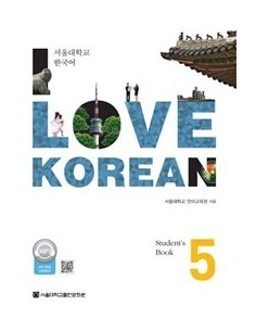 [BOOK]  I Love Korean 5 : Student's Book