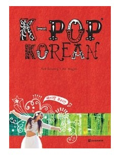 [Book]  K-Pop Korean