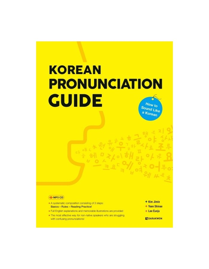 [Book]  Korean Pronunciation Guide How to Sound Like a Korean