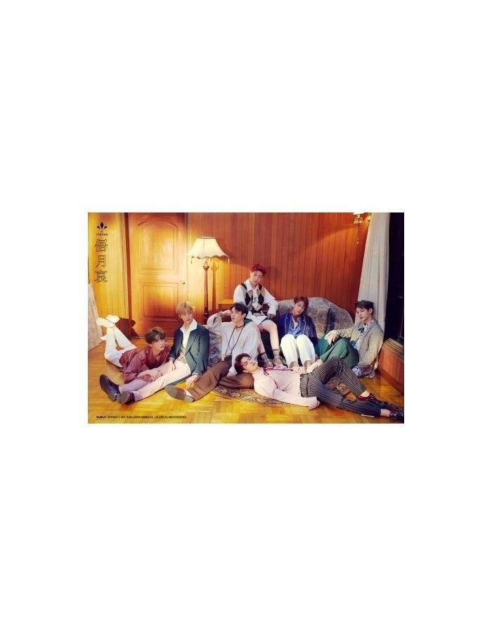 SAMUEL 2nd Mini Album - Teenager CD + Poster