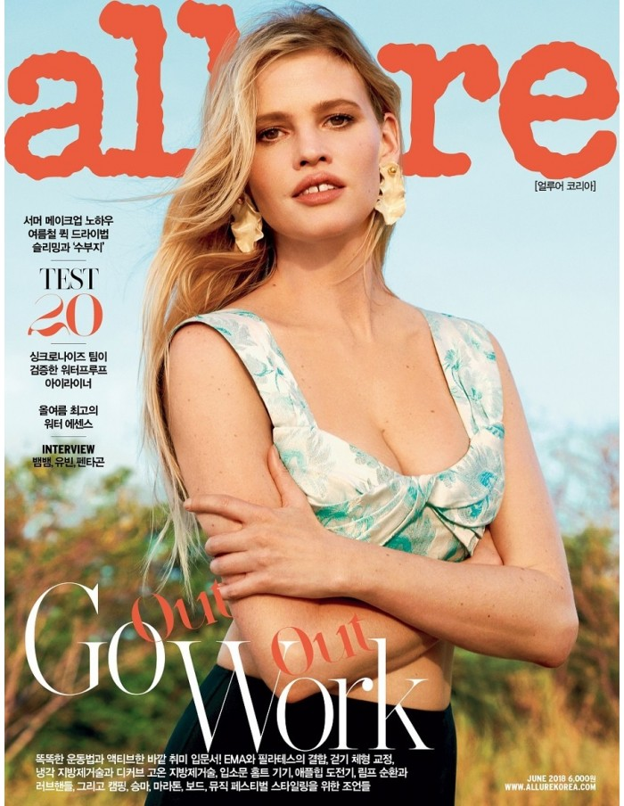 Magazine ALLURE korea 2018-6 (Type.B) With Pre-Order Beneftis