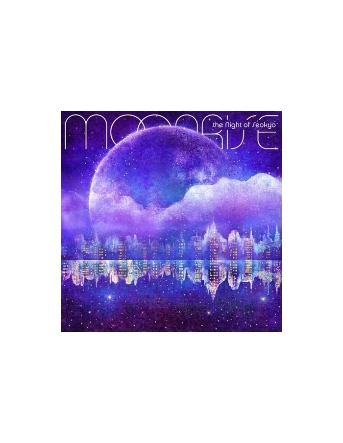 The Night of Seokyo 1st Album - Moonrise CD