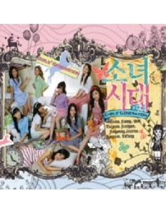 Girls Generation SNSD Single Album Into The New World CD
