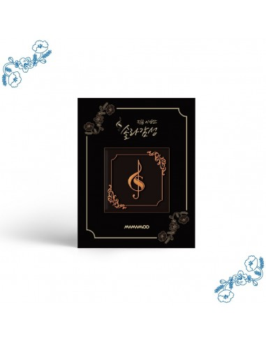[MAMAMOO] Solar Gamsung Official Goods - Diary