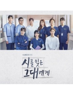 KBS Drama - Queen Of Mystery O.S.T SEASON 2 (Kei, Hyo Jung, Seo Eun Gang) CD