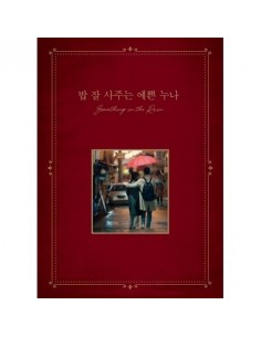 "SBS Drama - Switch ""Changing The World"" [스위치-세상을 바꿔라] O.S.T (FT ISLAND, TEEN TOP,APRIL) CD"