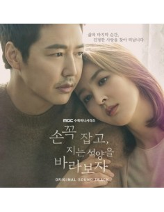 JTBC Drama - Pretty Sister Who Buys Me Food O.S.T (Son Ye jin, Jung Hae In) CD + Photobook