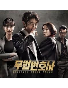 TVN Drama - A Poem a Day[시를 잊은 그대에게] O.S.T (Lee Yu Bi, Lee Jun Hyeok) 2CD