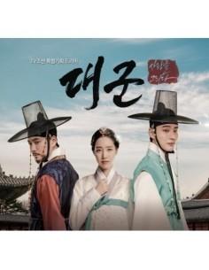 TVN Drama - Outlaw Lawyer O.S.T (Lee Joon Gi, Seo Ye Ji) CD + Photobook