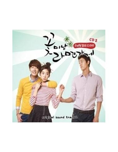 tvN Drama Handsome Guys Ramyeon Store O.S.T Part 2