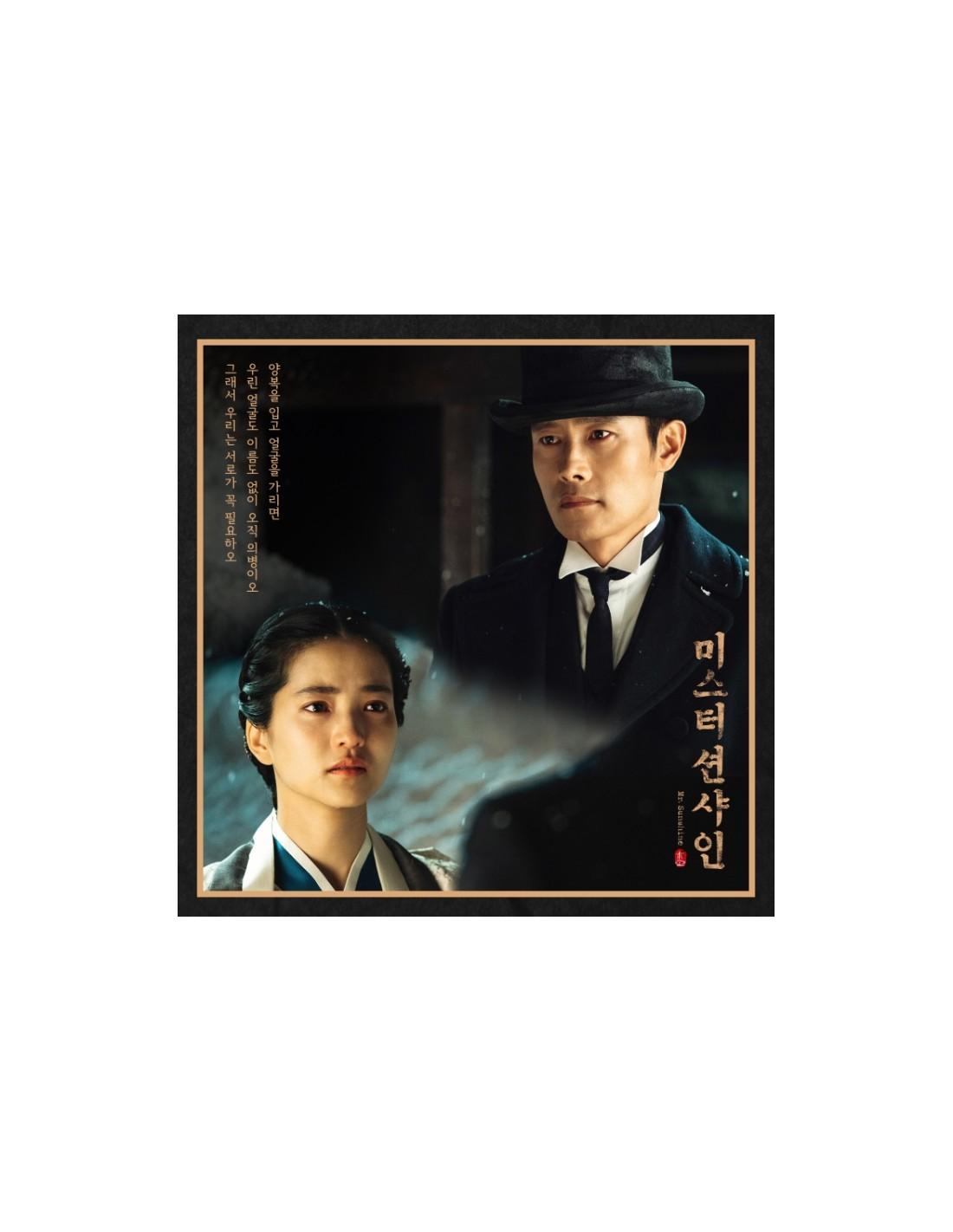 tvN Drama O S T Mr Sunshine (미스터 션샤인) CD + Poster