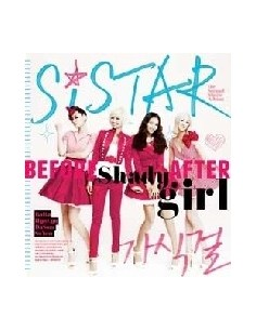 Sistar Second Single Album - 가식걸 CD