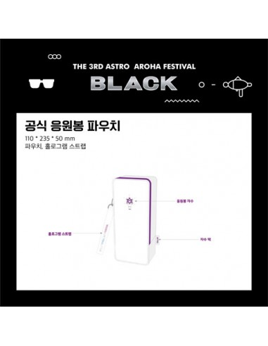 ASTRO Official Goods - Light Stick Pouch