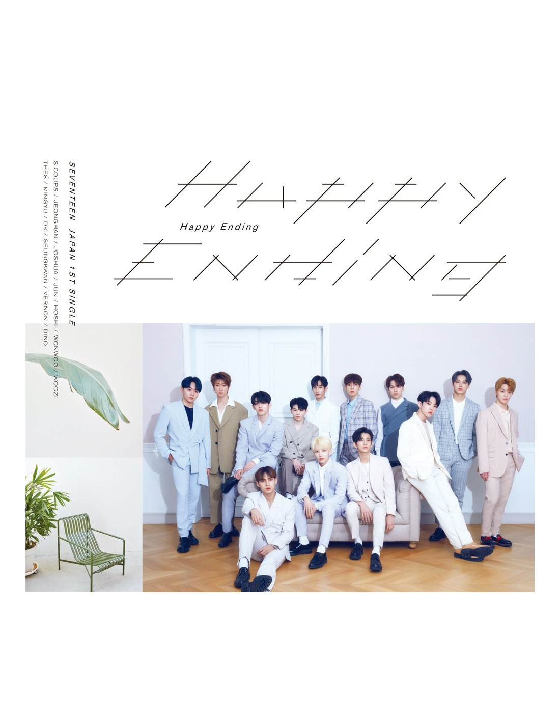 [Japanese Edition] SEVENTEEN - Happy Ending (1st Limited Edition ver B) CD