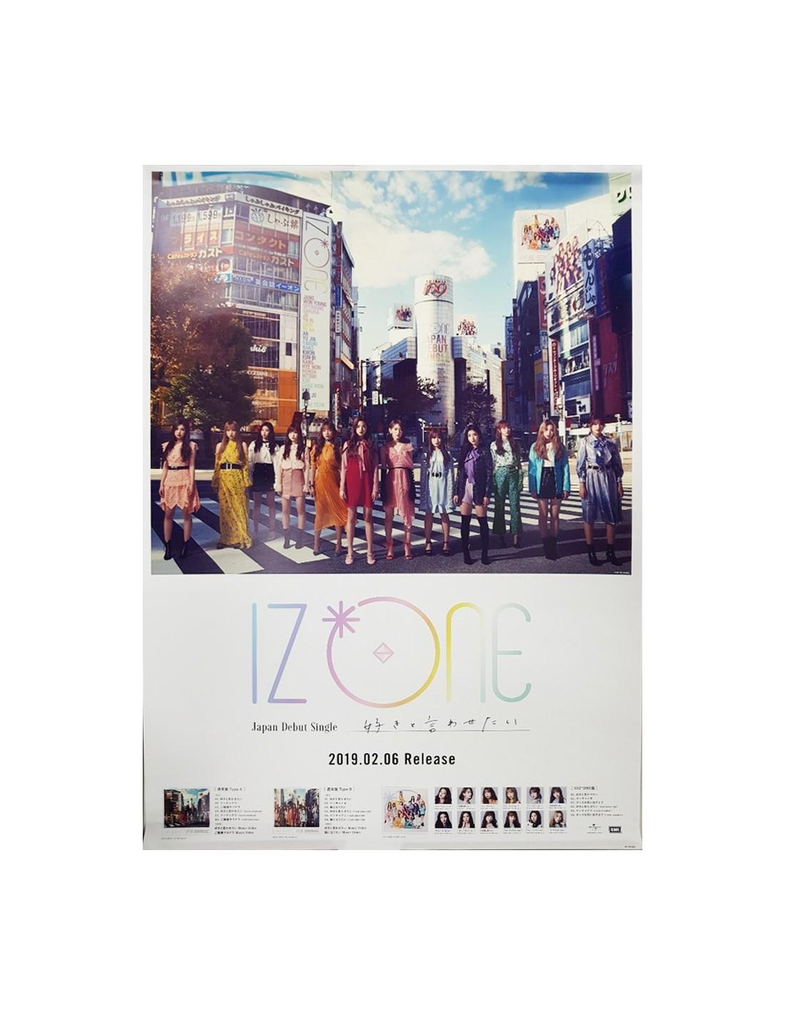 IZONE Japan debut on JumPic com