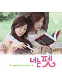 Moive You are Pet OST O.S.T CD - Jang Keun Suk