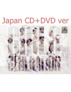 Girls Generation SNSD Japan First Album CD + DVD Girls' Generation