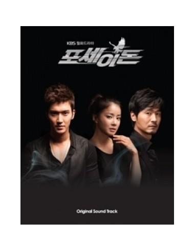 KBS Poseidon O.S.T OST - Super Junior Siwon kyuhyun BEAST Yoseop