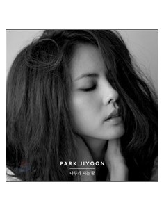 Park Ji Yoon 8th Album Vol 8 CD