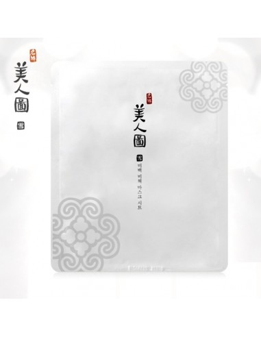 [Thefaceshop] Myeonghan Miindo Soo Moisture Essence 45ml