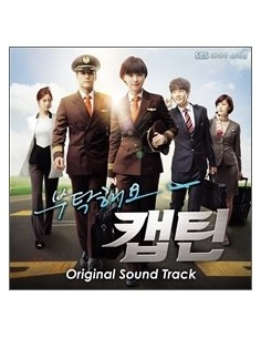SBS Drama Captain, Please OST O.S.T CD