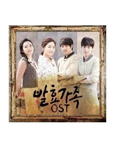 JTBC Drama fermentation Family OST O.S.T CD