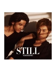 TVXQ Dong Bang Shin Ki Japan Single Album - Still CD Version