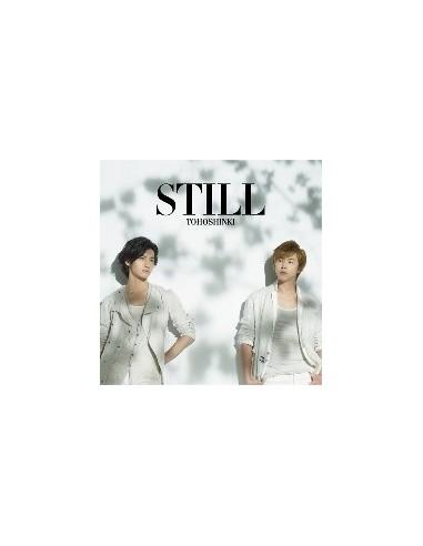 TVXQ Dong Bang Shin Ki Japan Single Album - Still CD + DVD Version