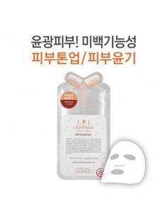[ MEDI HEAL ] I.P.I LIGHTMAX Ampoule Mask pack