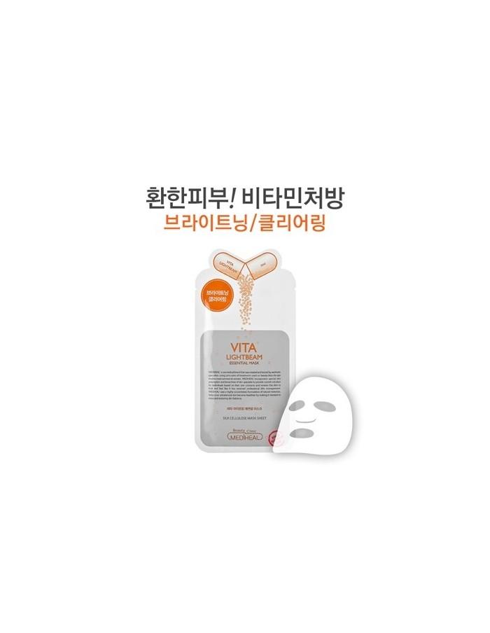 [ MEDI HEAL ] VITA LIGHTBEAM Essential Mask pack