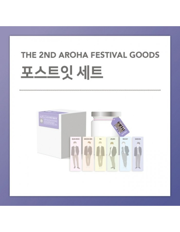 POST IT SET - ASTRO 2018 The 2nd AAF Goods