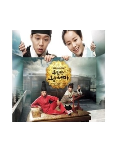 SBS TV DRAMA Rooftop Prince OST Part. 1 - JYJ Yuchun